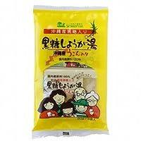 創健社 沖縄産うこん入り黒糖しょうが湯 100g(20g×5袋入)×13個  JAN:4901735021192