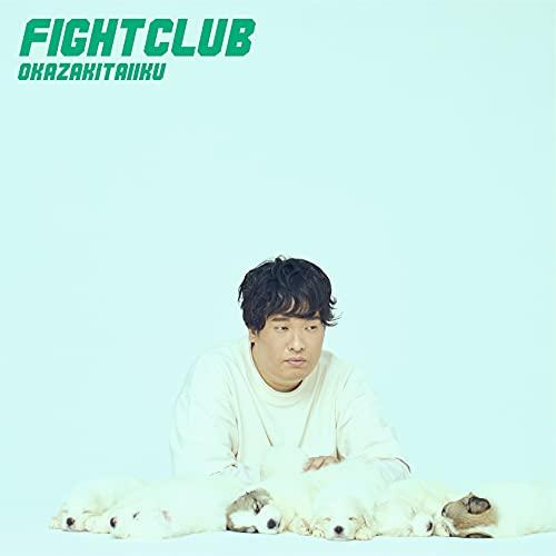 FIGHT CLUB (通常盤) (特典なし)の商品画像