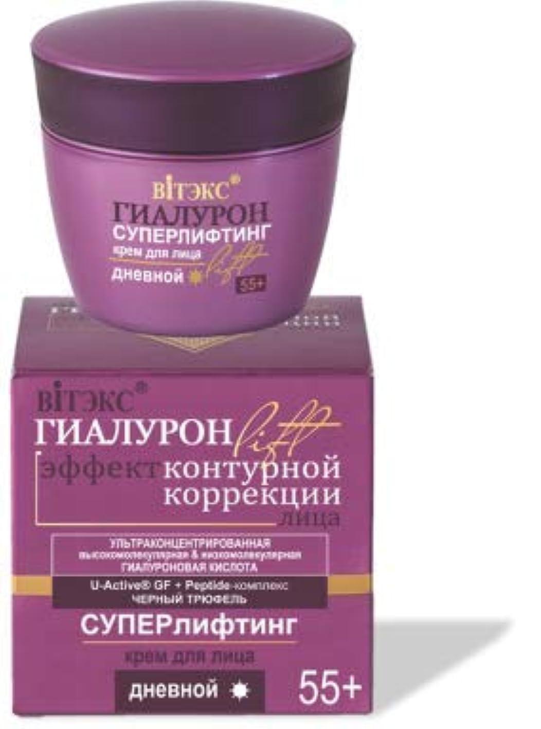 大使優勢タップDay Cream | Super Lifting | Struggles with Sagging Skin | Restores The Shape of cheekbones, Cheeks and Chin | Instant Firming & Long Term Reduction in Wrinkles, Bags & Dark Circles 45 ml