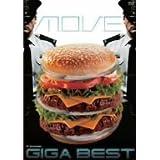 10th Anniversary GIGA BEST [DVD]