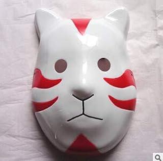 Amazon.es: Naruto - Máscaras / Accesorios: Juguetes y juegos