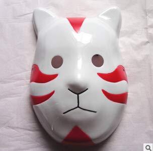 Xuniu - Máscara ninja de anime Naruto ANBU para cosplay, accesorio para fiesta