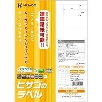 (まとめ)ヒサゴ エコノミーラベル A4 24面70×33.9mm 上下余白 ELM021 1冊(100シート) 【×3セット】