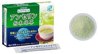 【4箱】大正製薬アンセリン粉末緑茶 4g×14入x4箱 (4987306018303-4)