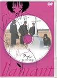 ラマン [DVD]