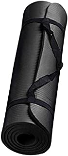 SIZOO - Tool Parts - Yoga Mats Small 15 Mm Thick And Durable Yoga Mat Anti-skid Sports Fitness Anti-skid Mat To Lose Weigh...