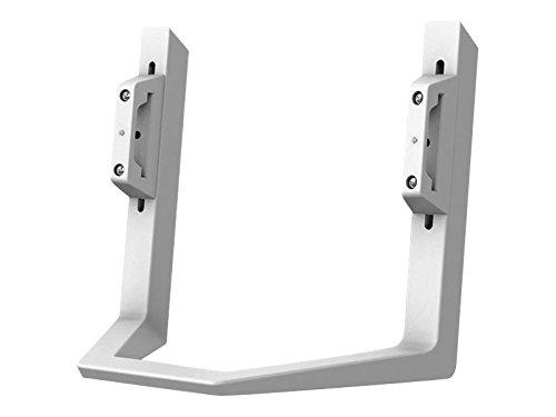 Ergotron Adjustable Mounting Component White (98-037-062)