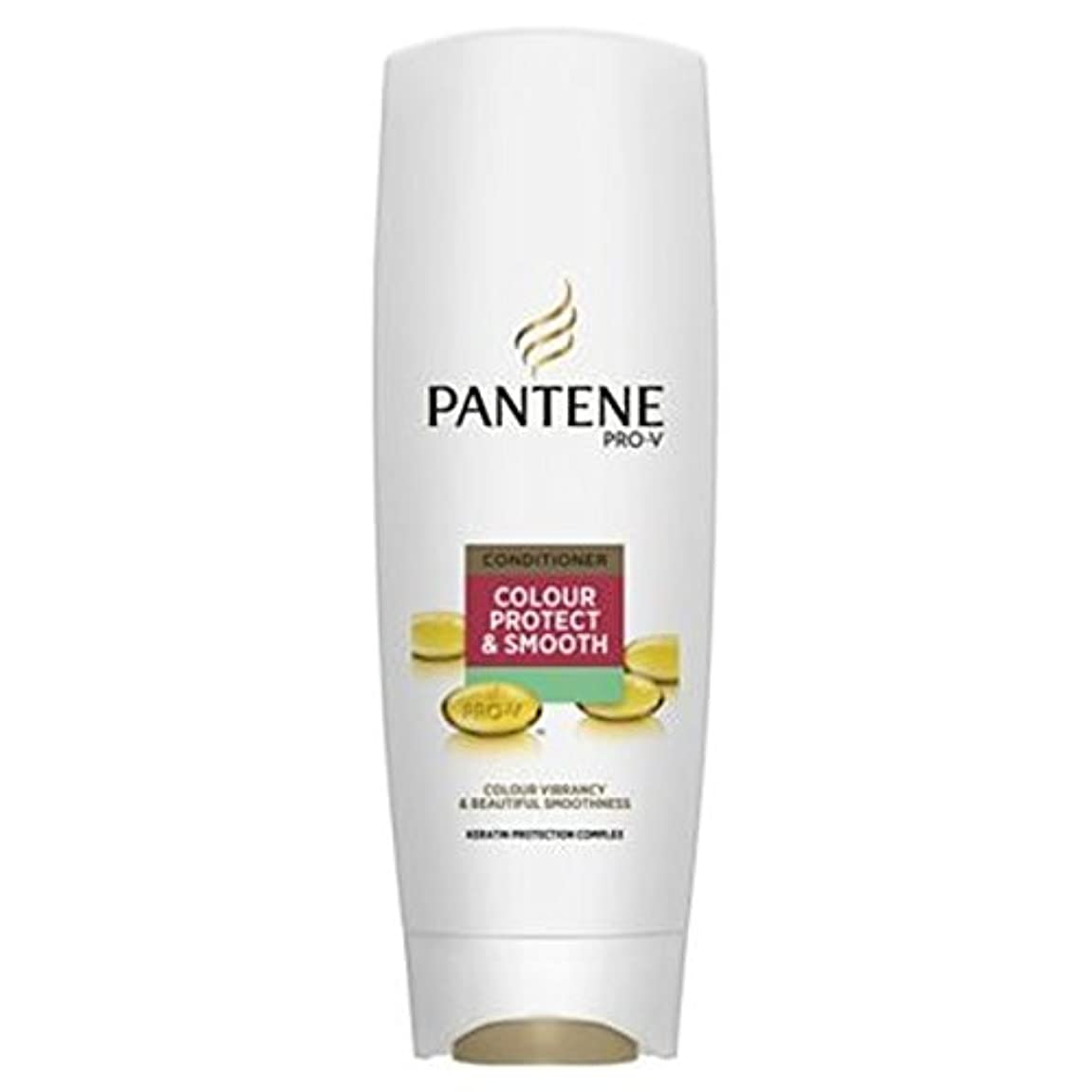 ギネスレポートを書く悪性腫瘍Pantene Pro-V Colour Protect & Smooth Conditioner 360ml - パンテーンプロVの色保護&スムーズコンディショナー360ミリリットル (Pantene) [並行輸入品]