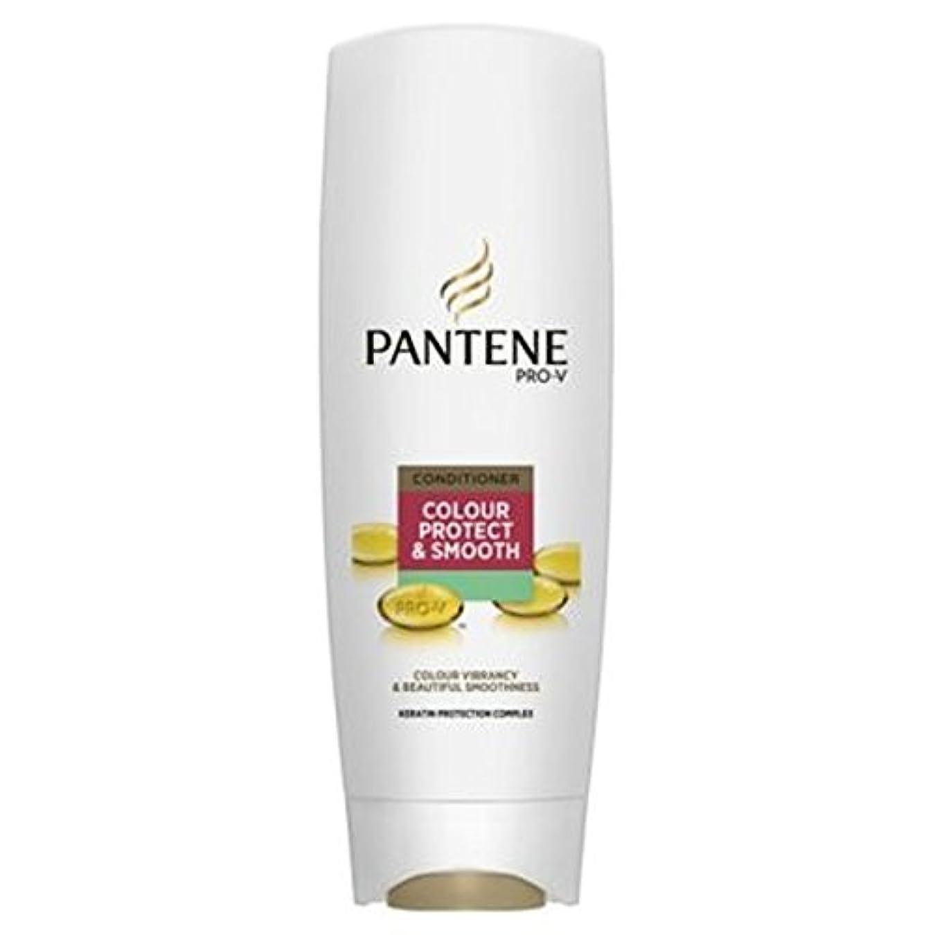 チャネルノベルティ霧深いパンテーンプロVの色保護&スムーズコンディショナー360ミリリットル (Pantene) (x2) - Pantene Pro-V Colour Protect & Smooth Conditioner 360ml (Pack of 2) [並行輸入品]