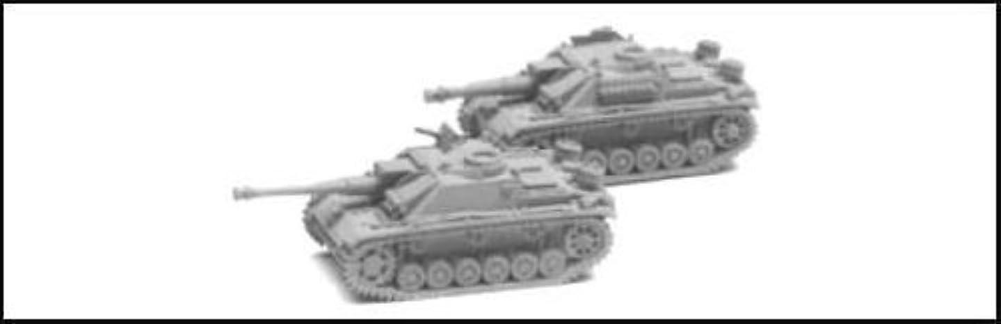 WWII Micro Armour - Germany - Self Propelled Guns STuG IIIG & STuH 42