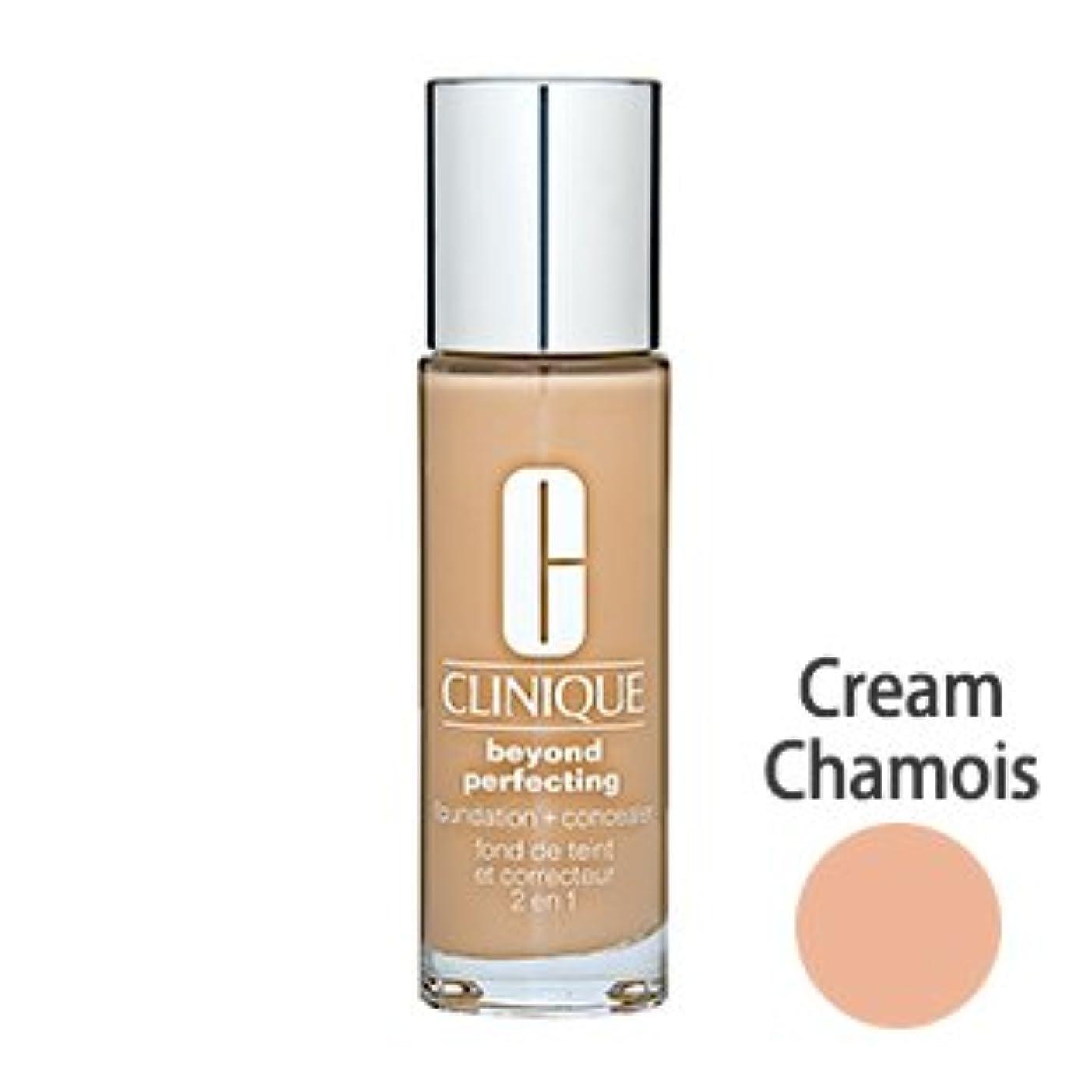 昇進東方出席クリニーク(Clinique) ビヨンド パーフェクティング ファンデーション (海外版) (Cream Chamois) 30ml [並行輸入品]