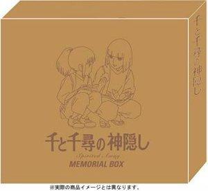 Sen-Spirited Away: Memorial Box by Soundtrack (2003-04-09)