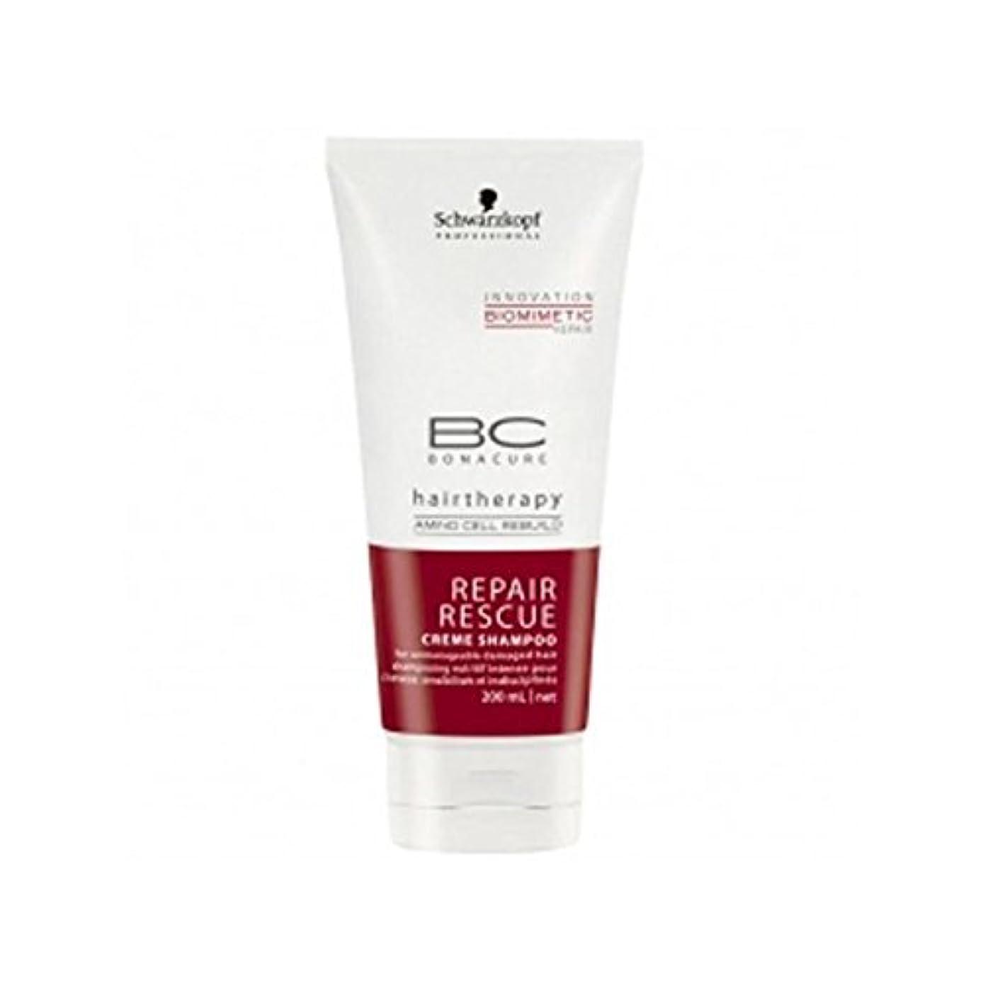欲しいです赤外線重々しいSchwarzkopf Bc Bonacure Biomimetic Repair Rescue Shampoo (250ml) (Pack of 6) - バイオミメティック修理レスキューシャンプーシュワルツコフ(250ミリリットル) x6 [並行輸入品]