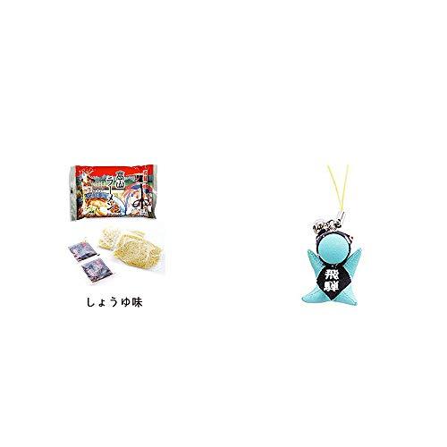[2点セット] 飛騨高山ラーメン[生麺・スープ付 (しょうゆ味)]・さるぼぼ幸福ストラップ 【青】 / 風水カラー全9種類 合格祈願・出世祈願 お守り//