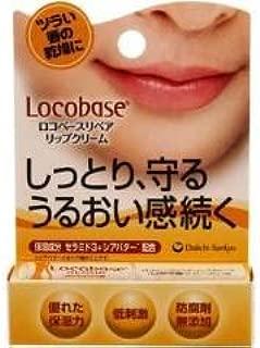 locobase repair lip cream