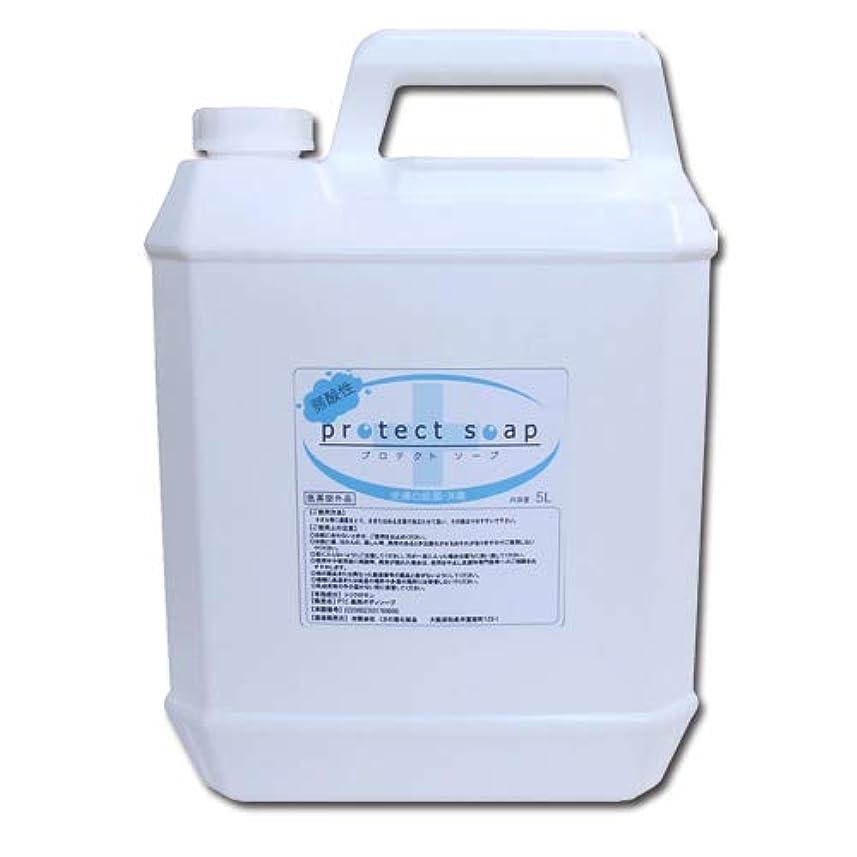 想起バイオレット偽造低刺激弱酸性 液体石鹸 プロテクトソープ 5L 業務用│せっけん液 液体せっけん 殺菌?消毒 インフルエンザ?ノロウィルス対策