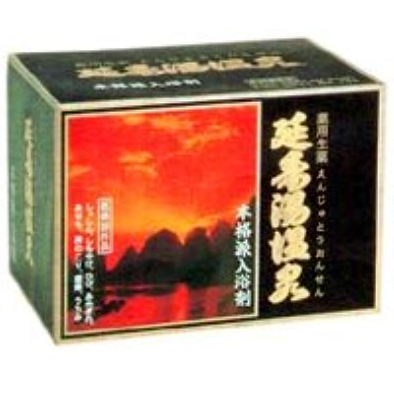 つかむ反映するふざけた入浴剤 延寿湯温泉(えんじゅとう)12包入×3箱+5包おまけ 天然生薬配合 医薬部外品