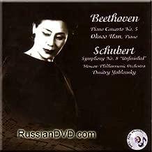 Beethoven Piano Concerto No.5, Schubert - Symphony No.8