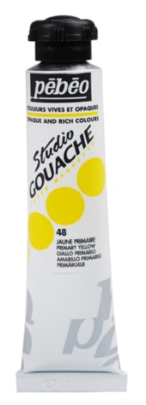 Pebeo Studio Gouache 20-Milliliter, Primary Yellow