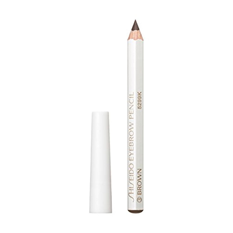 五十悔い改め心のこもった資生堂 (SHISEIDO) 眉墨鉛筆 ブラウン 35363