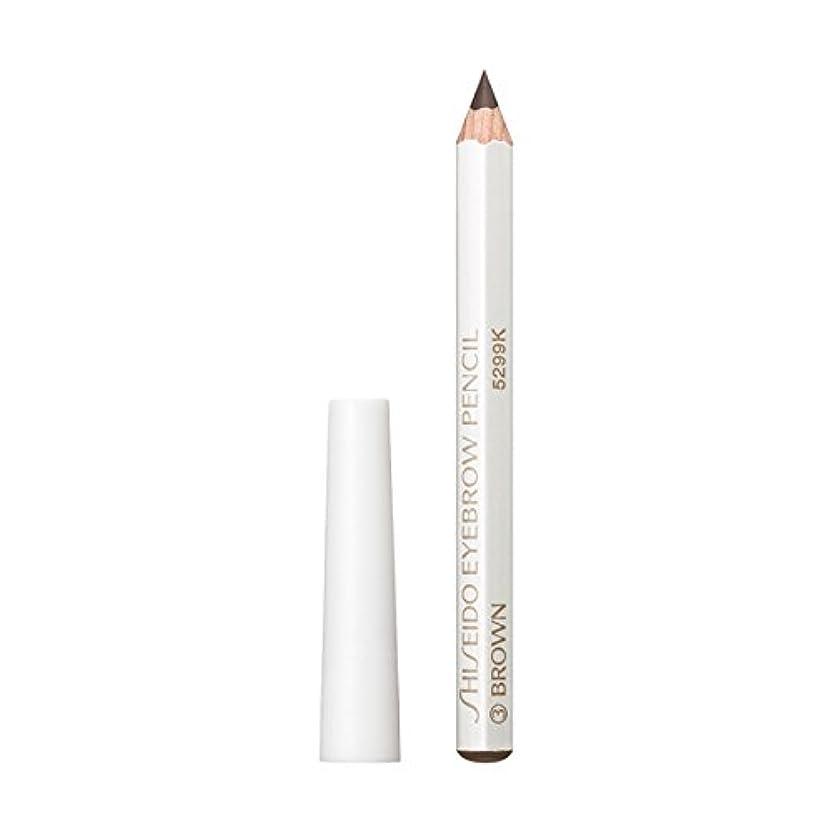 独立して固める平和資生堂 (SHISEIDO) 眉墨鉛筆 ブラウン 35363