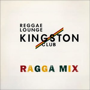 KINGSTON CLUB~ラガ・ミックス