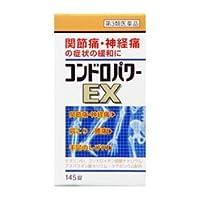 【第3類医薬品】コンドロパワーEX錠 145錠 ×3