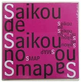 Saikou De Saikou No Smap