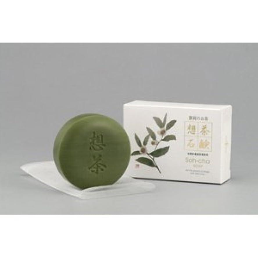 マキシム拡張ペグお茶屋さんが作った想茶石鹸3個セット