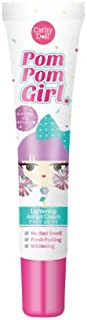 Cathy Doll Pom Pom Girl Lightening Armpit Cream 15g.Armpit cream, underarm cream White armpit cream