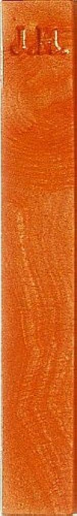 Herbin Pearlescent Supple Wax - 3 3/8 x 3/8 x 3/8 - Orange