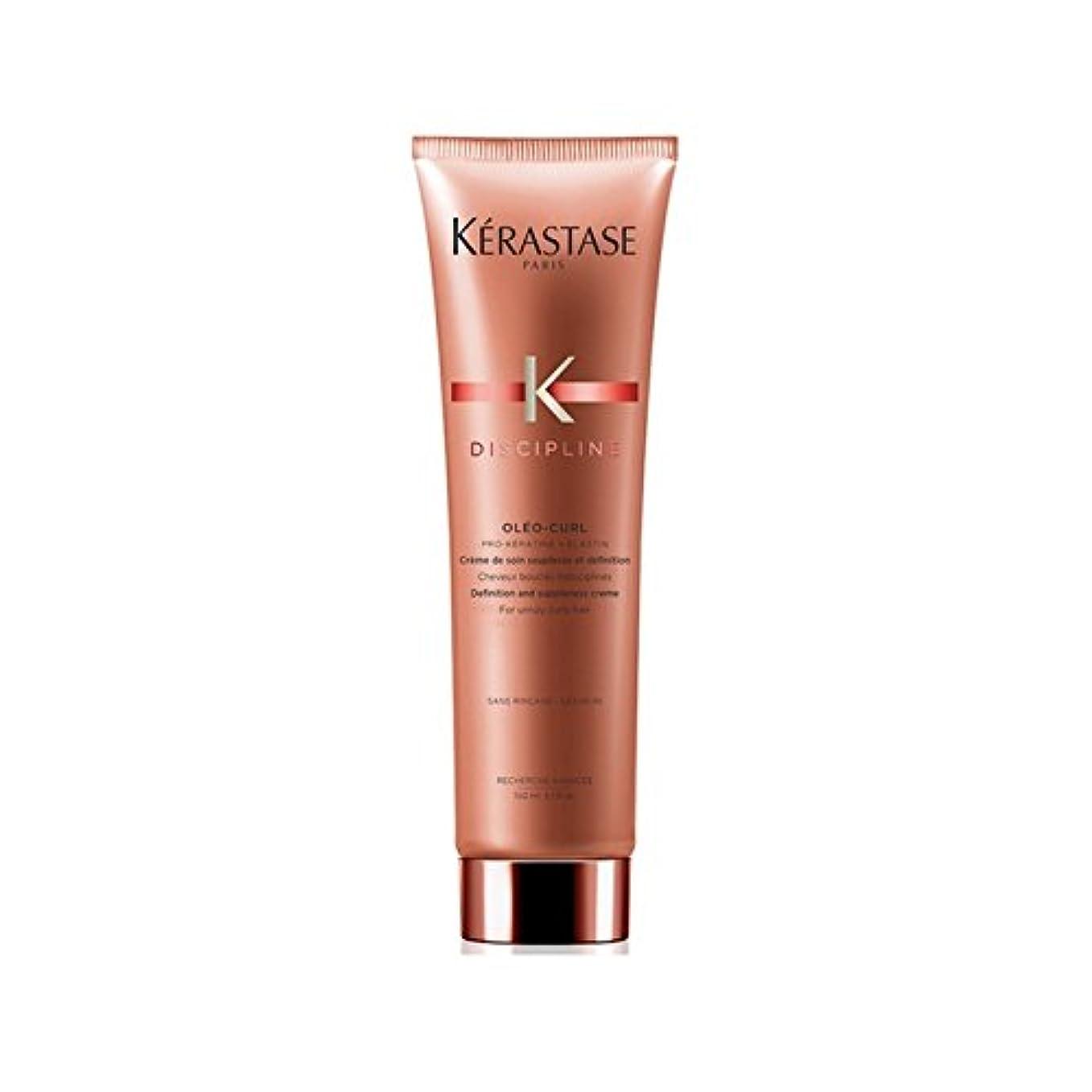 五十トン追記K?rastase Discipline Curl Ideal Cleansing Conditioner 400ml (Pack of 6) - 理想的なクレンジングコンディショナー400ミリリットルカールケラスターゼの規律 x6 [並行輸入品]