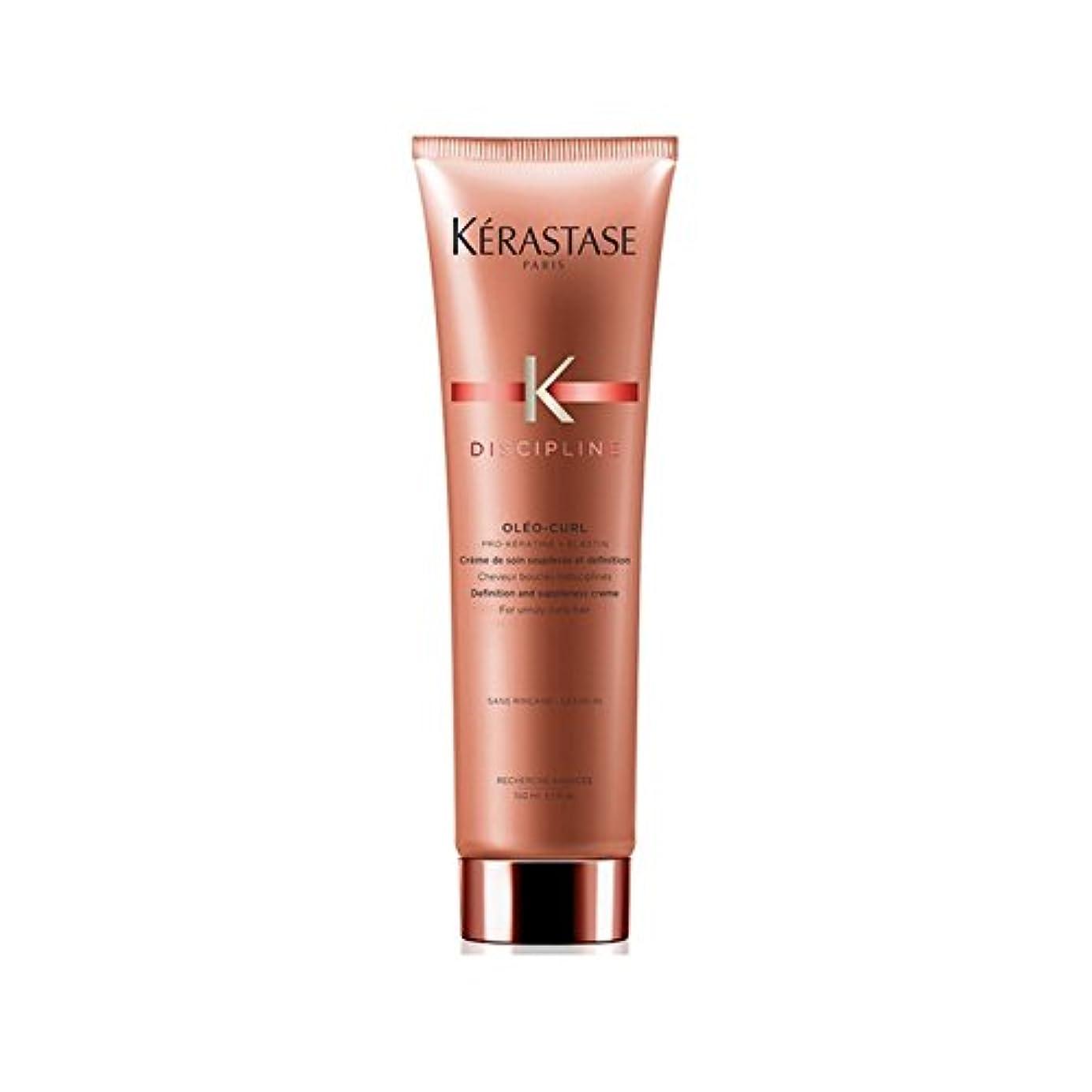 南餌連合K?rastase Discipline Curl Ideal Cleansing Conditioner 400ml (Pack of 6) - 理想的なクレンジングコンディショナー400ミリリットルカールケラスターゼの規律 x6 [並行輸入品]