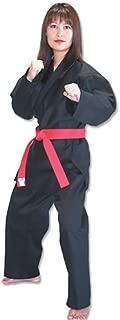 black karate costume