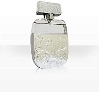 Musk Al Khaleej By Arabian Oud Unisex - Eau De Parfum, 100 Ml