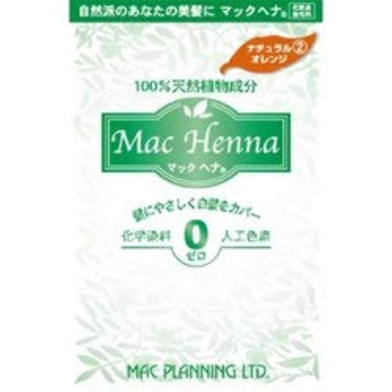 切るポジティブ状況【マックプランニング】マック ヘナハーバルヘアートリートメント NOR (100g) ×10個セット