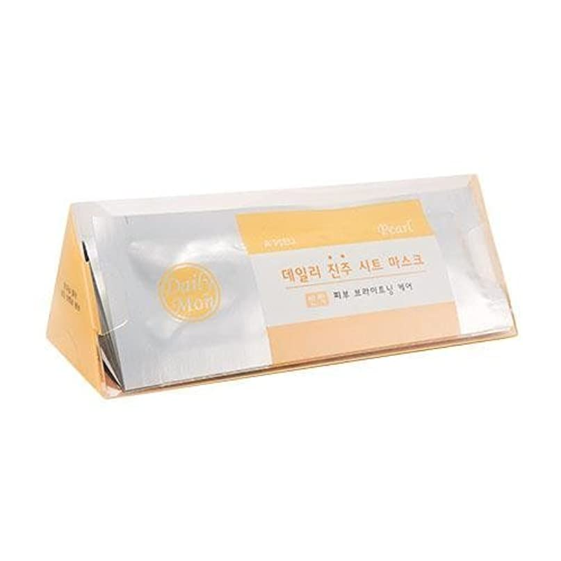 テレマコス現像APIEU Daily Pearl Sheet Mask (7EA)/ Made in Korea