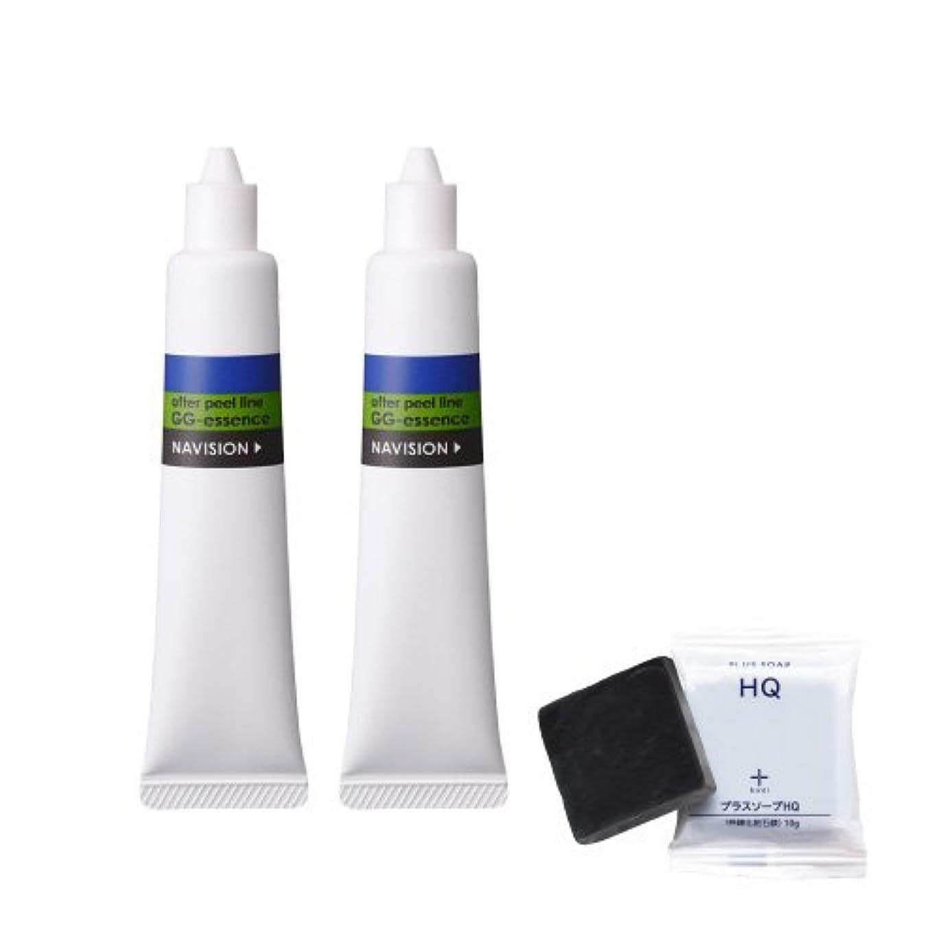 アグネスグレイ受益者最高ナビジョン GGエッセンス 美容液 2本 + プラスソープHQミニ