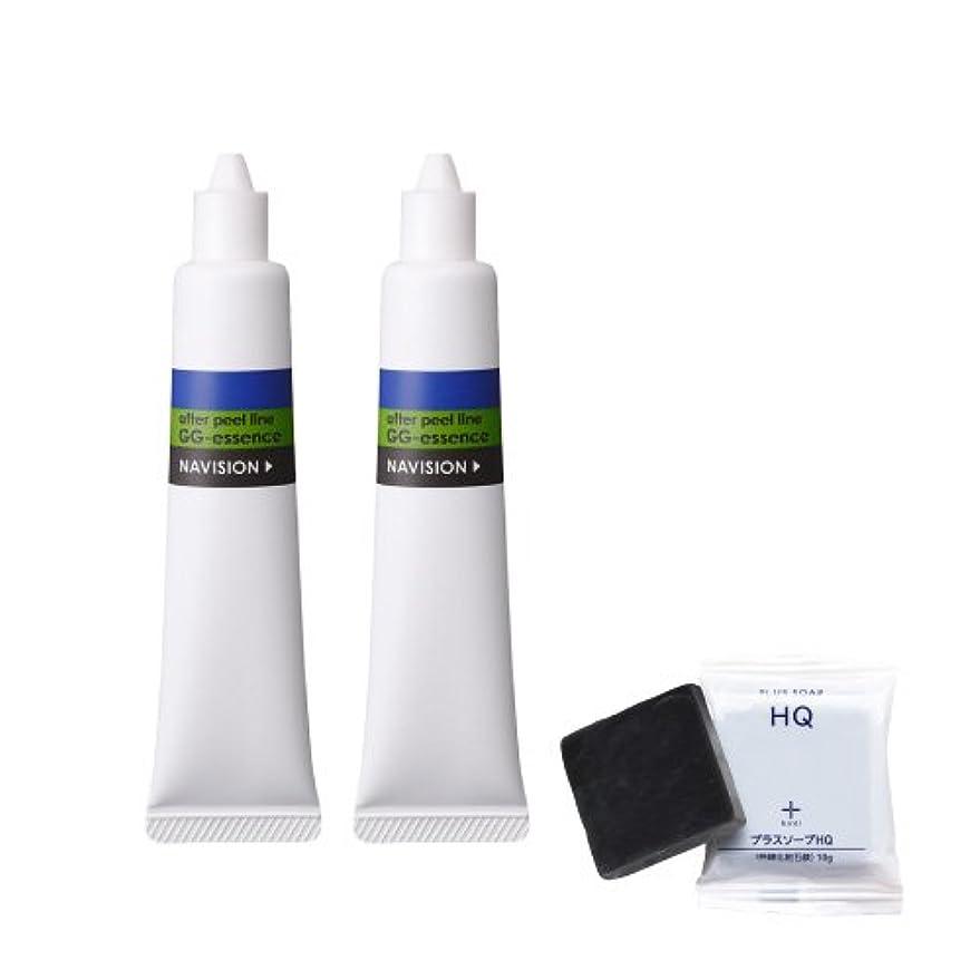 シットコム気分クラブナビジョン GGエッセンス 美容液 2本 + プラスソープHQミニ
