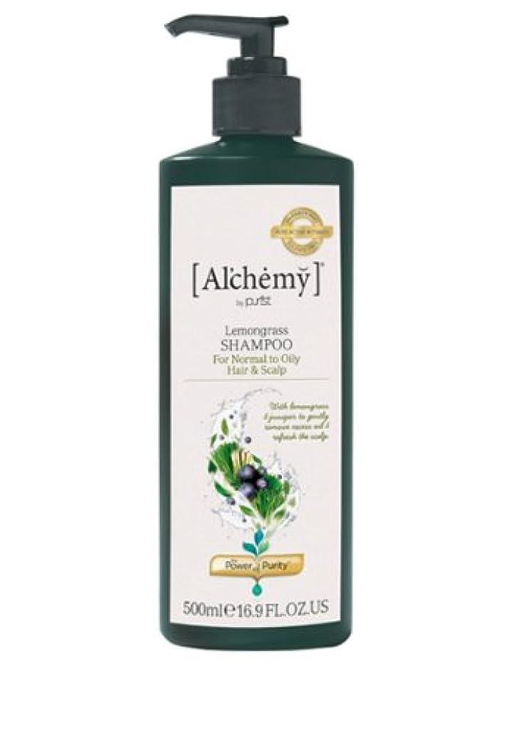 合わせて凍った解体する【Al'chemy(alchemy)】アルケミー レモングラスシャンプー(Lemongrass Shampoo)(オイリー髪用)お徳用500ml