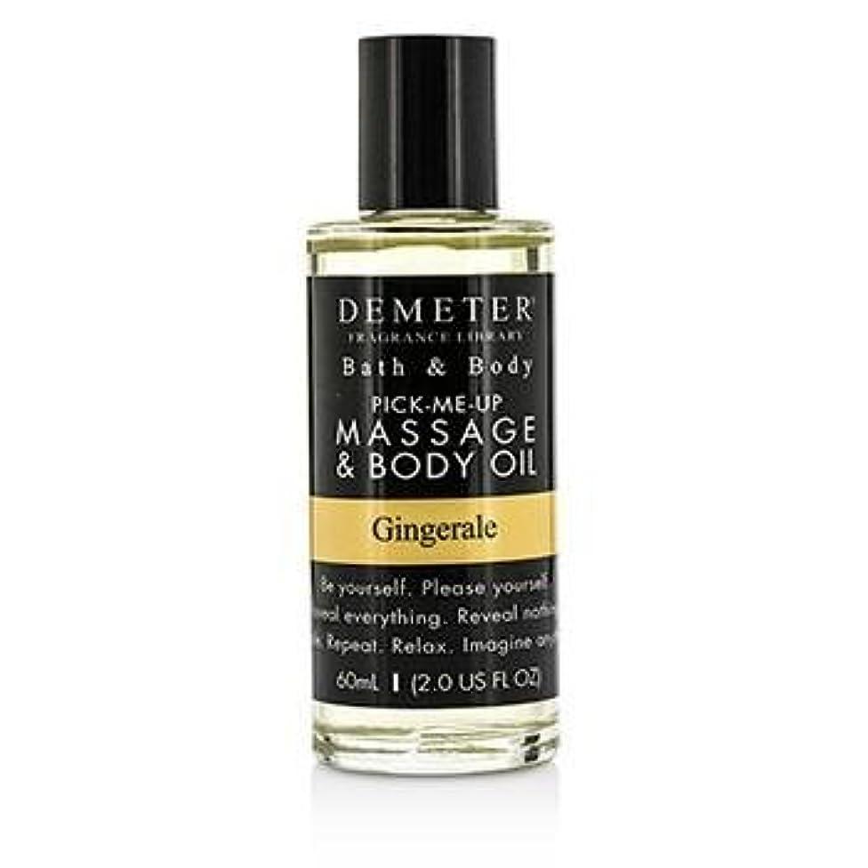 Demeter Gingerale Massage & Body Oil 60ml/2oz