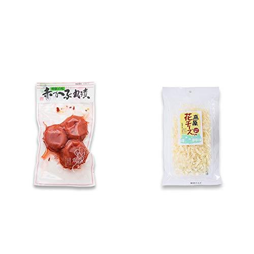 [2点セット] 赤かぶ丸漬け(150g)・高原の花チーズ(56g)