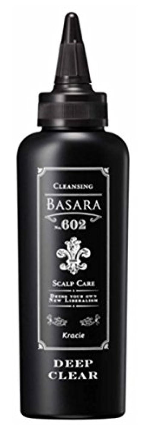 ナンセンス矩形悲しむサロンモード(Salon Mode) クラシエ バサラ スカルプクレンジング ディープクリア 602 200g