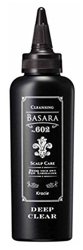 アカデミック毒液留め金サロンモード(Salon Mode) クラシエ バサラ スカルプクレンジング ディープクリア 602 200g