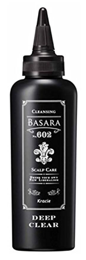 両方硫黄評判サロンモード(Salon Mode) クラシエ バサラ スカルプクレンジング ディープクリア 602 200g