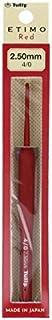 Tulip Etimo Crochet Rouge 2,5 mm