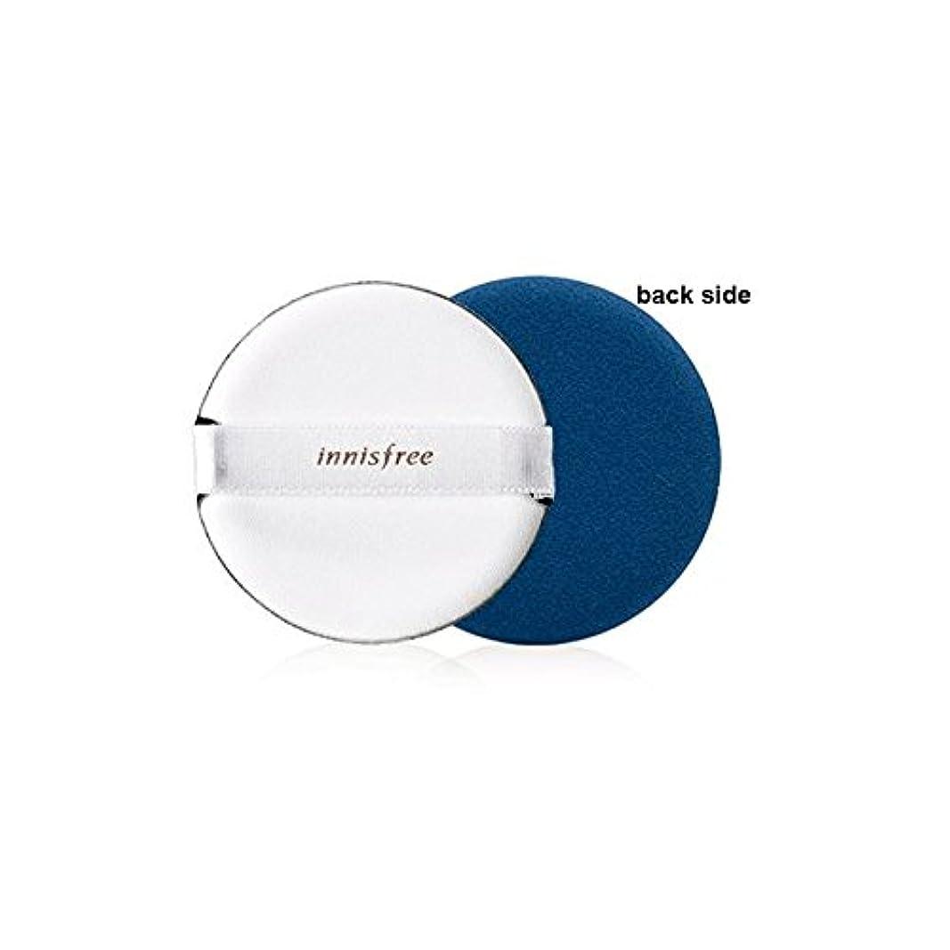 灰市民ブレス[イニスプリー] Innisfree エアマジックパフ-グロ [Innisfree] Eco Beauty Tool Air Magic Puff-Glow [海外直送品]