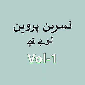 Lowbay, Vol. 1