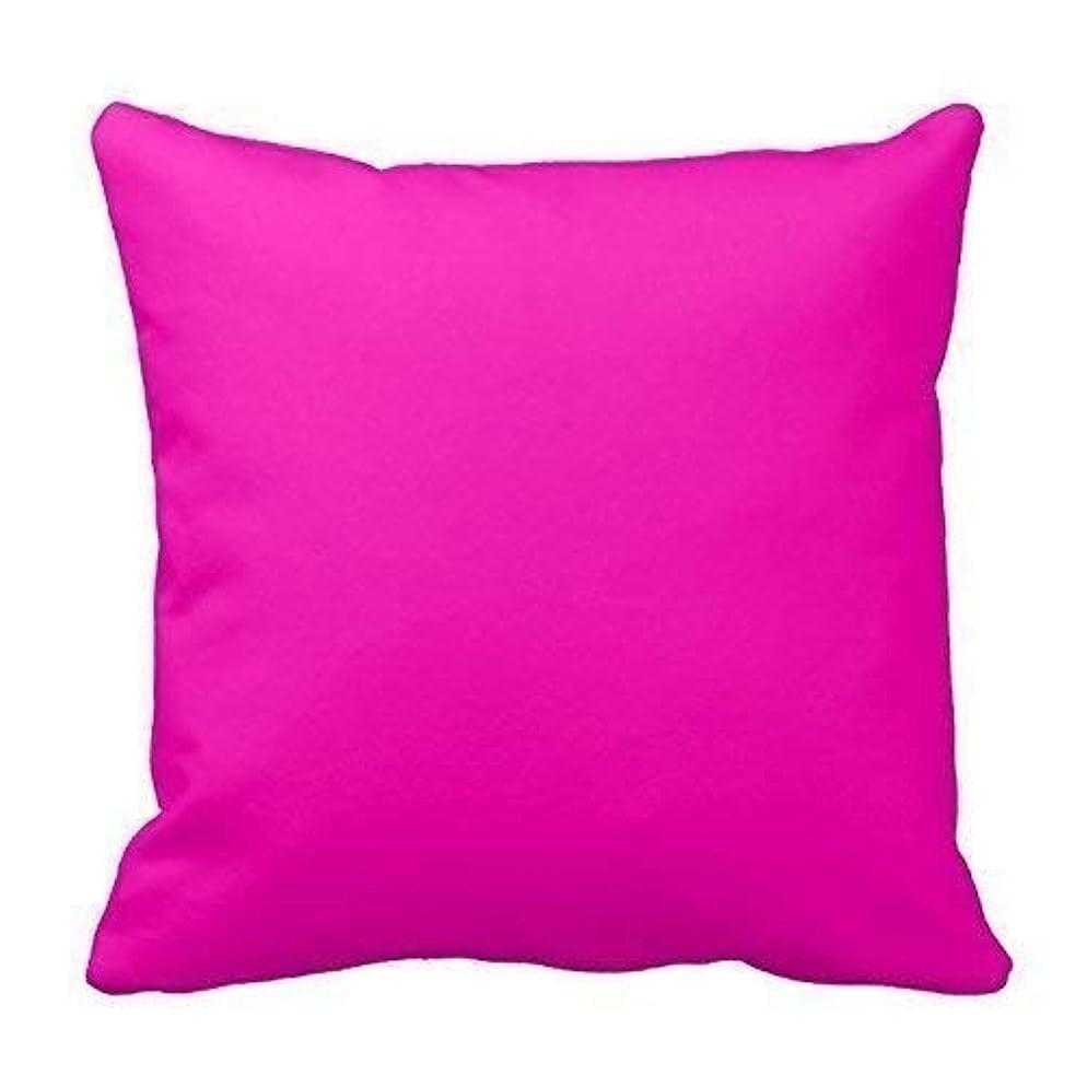 喜劇平等勇気ネオンピンク装飾コットンスクエアソリッドカラー枕カバークッションカバー枕カバー付き隠しジッパー閉鎖18 x 18インチ