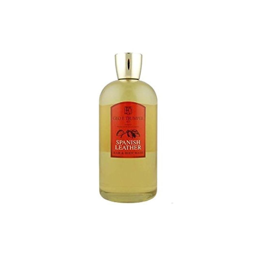で草呪い革の髪とボディウォッシュスペイン語 - 500ボトル x4 - Trumpers Spanish Leather Hair and Body Wash - 500mlTravel Bottle (Pack of 4) [並行輸入品]